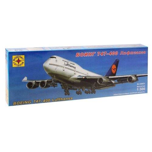 Моделист Сборная модель «Боинг 747-400 — Люфтганза»