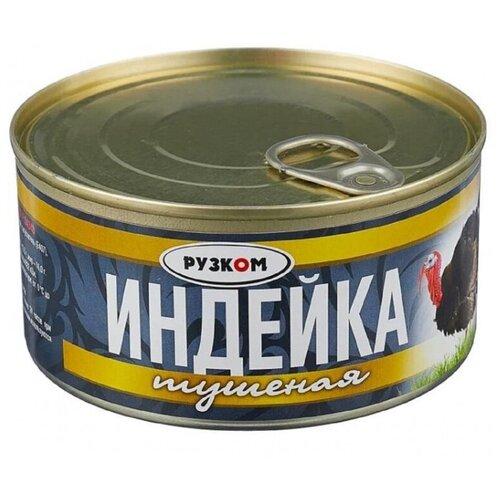Мясные консервы Рузком Индейка тушеная ГОСТ литография, 325г 3 шт.