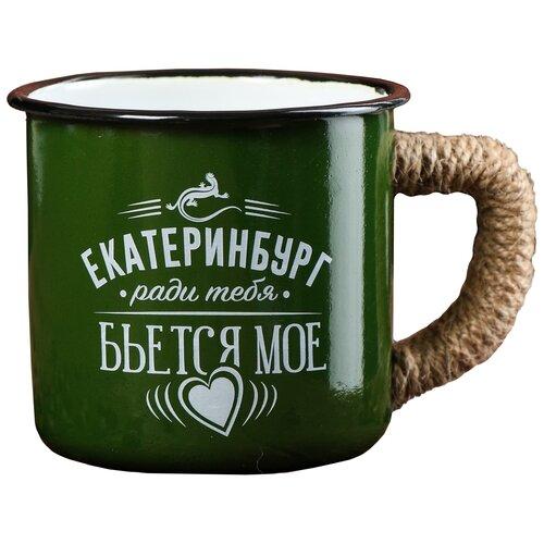 Сима-ленд Екатеринбург 3842401, зеленый/белый