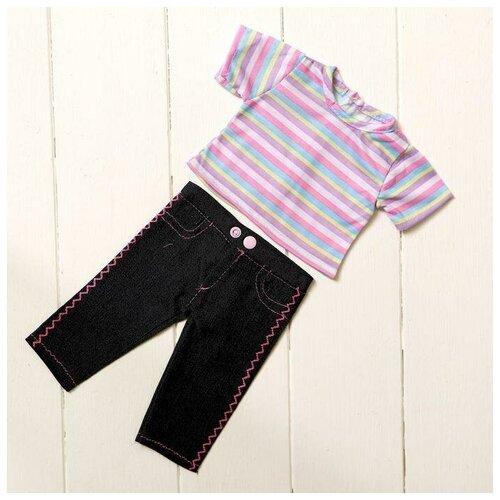 Одежда для пупса, костюм 5079755