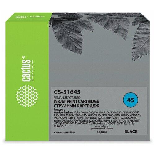 Картридж струйный CACTUS (CS-51645) для HP Deskjet 720/ 820/ 1120/ 1220, черный