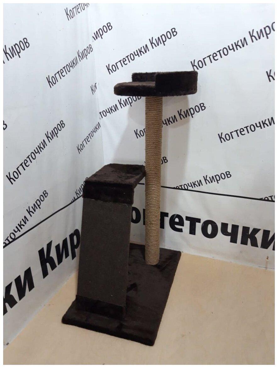 Игровой комплекс для кошек КН - 02 — купить по выгодной цене на Яндекс.Маркете