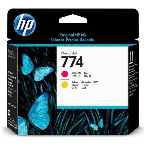Фото - HP P2V99A Печатающая головка 774 желтый, пурпурный Printhead Yellow, Magenta для DesignJet Z6610, Z6810 картридж струйный hp 774 p2v99a пурпурный желтый