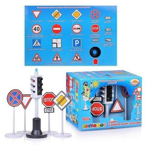 Фото - Светофор с дорожными знаками 24,5х18х11 см. автомобильный атлас москва с дорожными знаками