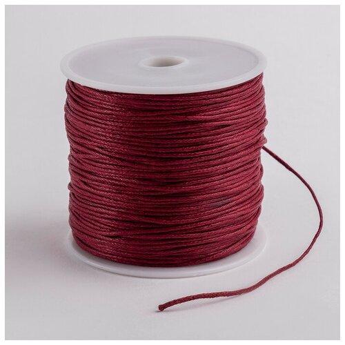 Купить Шнур вощеный d=1мм, L=70м, цвет красный 4445308, Сима-ленд, Фурнитура для украшений