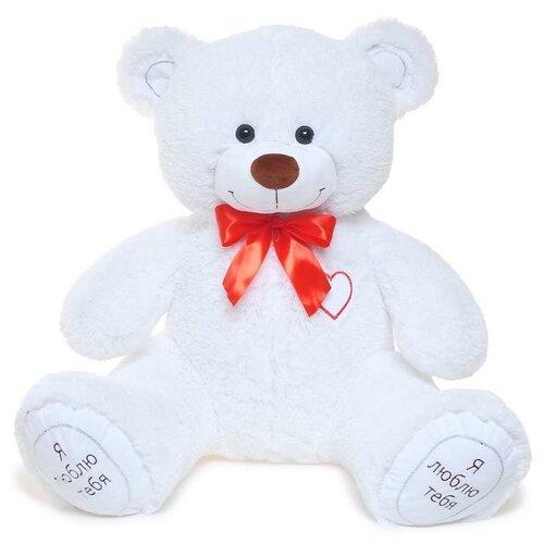 Любимая игрушка Мягкая игрушка «Медведь Гриня», 90 см, микс