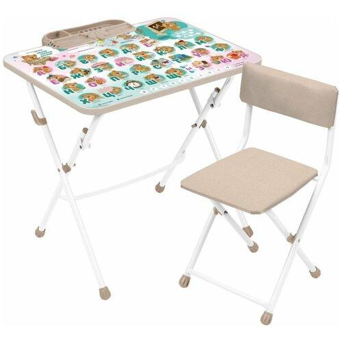 Купить Столы, стулья Ника Набор мебели с забавными медвежатами (бежевый), Парты и столы