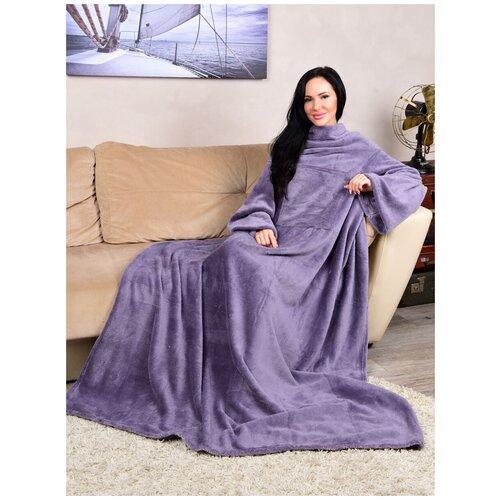 Фото - Плюшевый плед, плед с рукавами, плед-халат, плед однотонный, фиолетовый плед, плед 1,5 спальний, плед подарочный плед