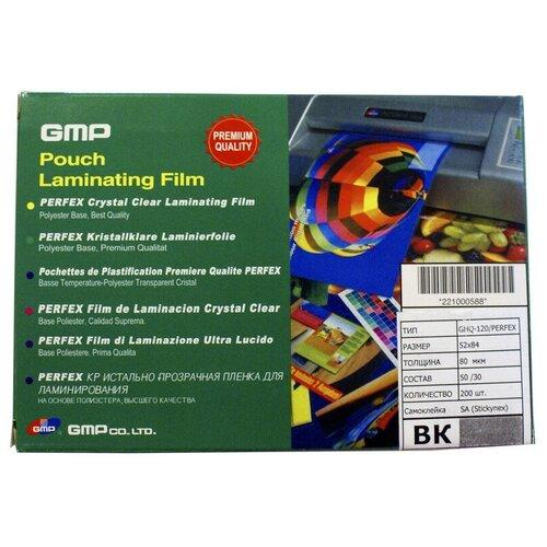 Фото - Пленка для ламинирования GMP 52х84мм, 80мкм, самокл. 200шт/уп gmp excelam q 1400 cold rs