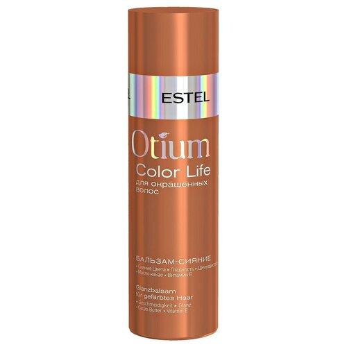Фото - Бальзам для волос Estel Professional Otium Color Life 200 мл estel professional бальзам otium chocolatier белый шоколад 200 мл