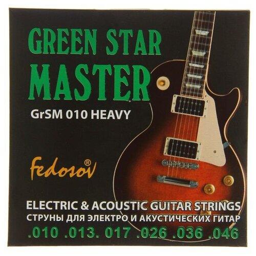 Струны GREEN STAR MASTER ( .010 - .046. навивка - нерж. сплав на круглом керне) 1453094