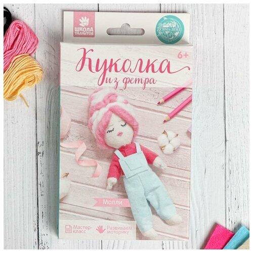 Купить Школа талантов Куколка из фетра и шерсти «Молли», Изготовление кукол и игрушек