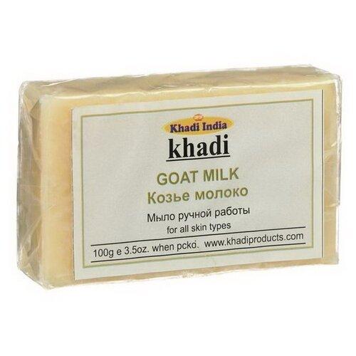 Мыло кусковое Khadi Goat milk, 100 г