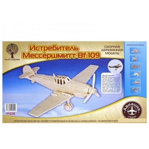 Купить Деревянная сборная модель Истребитель Мессершмитт BF-109 , Wooden Toys, Сборные модели