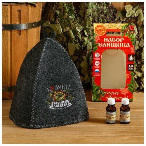 Набор банный: шапка и 2 аромамасла по 15 мл
