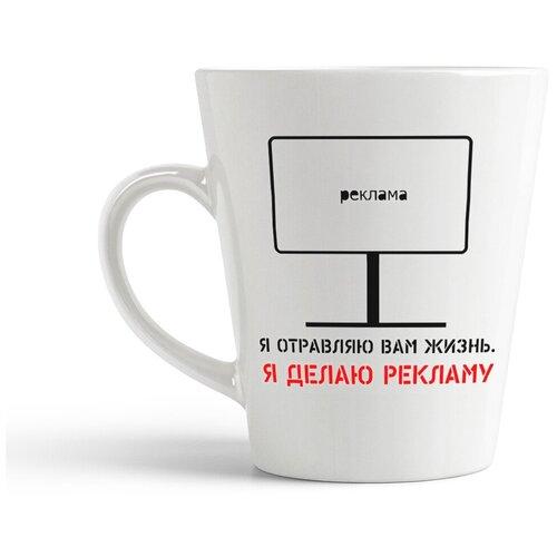 Кружка-латте CoolPodarok
