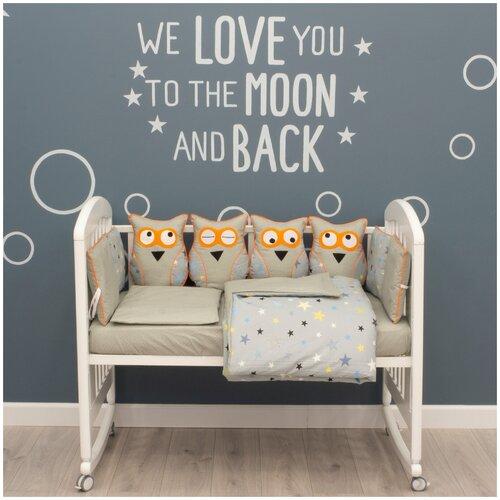 бортики в кроватку снолики совята Бортики в кроватку Снолики, Совята 12шт. (30х30) оранжевые