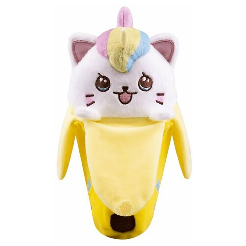 Мягкая игрушка Funko: Bananya – Rainbow Bananya