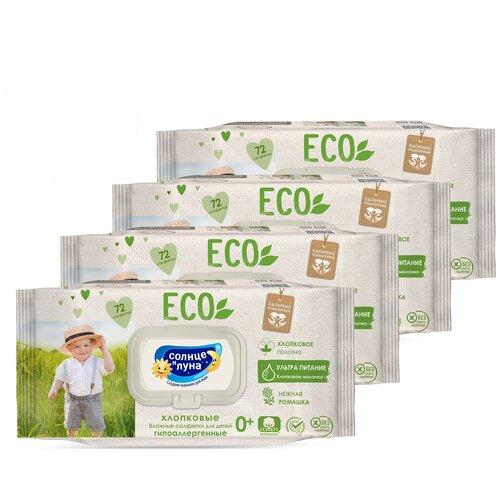 Купить Солнце И луна ECO Влажные салфетки детские 0+ хлопковые нежная ромашка, 72x 4шт, Солнце и Луна