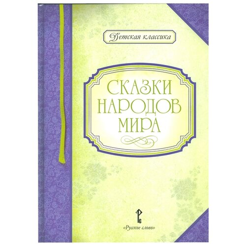 Умрюхина Н. (сост.)