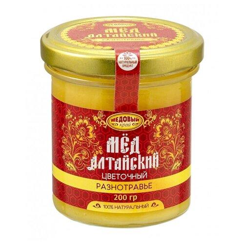 Мед разнотравье 200г Алтайский натуральный цветочный Медовый край 84585