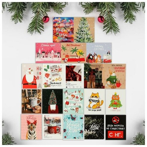 Набор открыток-мини С Новым годом, 20 штук, 8,8 х 10,7см набор открыток с новым годом с волшебными предсказаниями