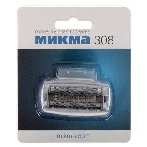 Головка Микма к электробритве М-308