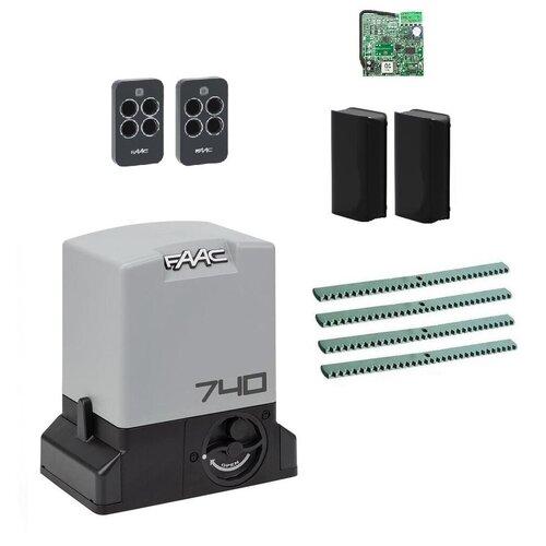Автоматика для откатных ворот FAAC 740KIT-FA4, комплект: привод, радиоприемник, 2 пульта, фотоэлементы, 4 рейки автоматика для откатных ворот faac c720kit fa4 комплект привод радиоприемник 2 пульта фотоэлементы 4 рейки