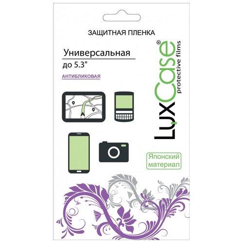 Пленка защитная универс 5.3, LuxCase, антибликовая, 80171