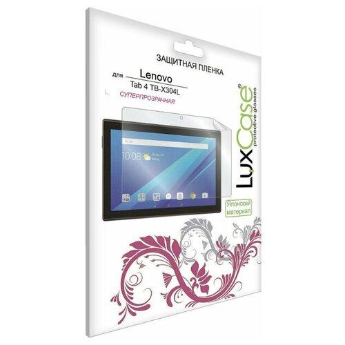 Защитная пленка для Lenovo Tab 4 TB-X304L 10.1