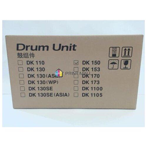 Фото - Драм-юнит Kyocera Mita FS1350DN, 1028MFP (100000 стр.) (о) DK-150 драм картридж dk 170 dk 150 dk 130 dk 110 dk 1105 для лазерного принтера совместимый