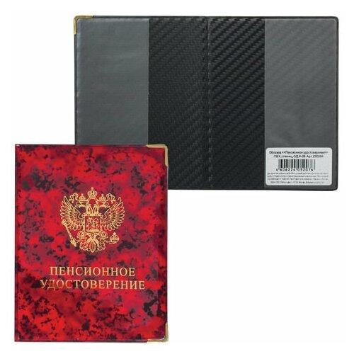 Обложка для пенсионного удостоверения, 116х85 мм, ПВХ, глянец, цвет ассорти, ОД 6-06