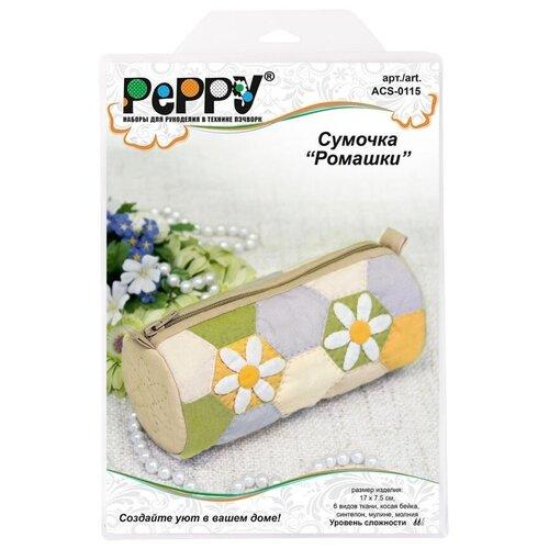 Набор для шитья Peppy Сумочка,