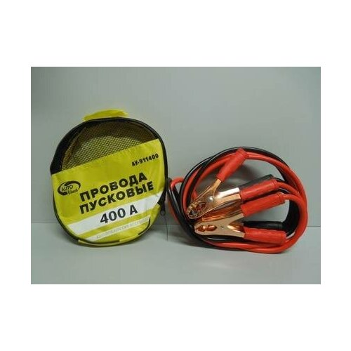 Провода пусковые 400А в сумке ПВХ (Autovirazh)