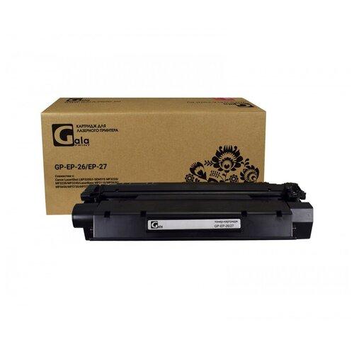 Картридж EP-26/EP-27 для Canon LBP-3200, MF-3110, MF-3200, MF-3220, MF-3228, MF-5750, MF-5770, для лазерного принтера, совместимый