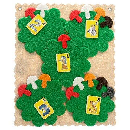 Фото - Развивающие игры Воскобовича Дидактический набор «Математические корзинки Ларчик 10» развивающие игрушки knopa дидактический набор мой сад
