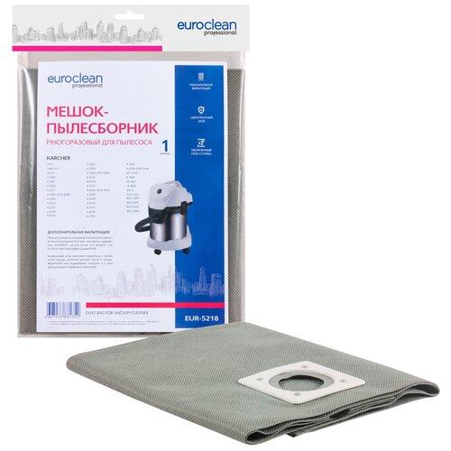 Многоразовый фильтр-мешок для пылесоса KARCHER (Керхер) WD 3 WD 3 P WD 3.xxx , 1 шт.