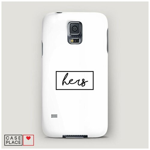 Чехол Пластиковый Samsung Galaxy S5 Hers Case