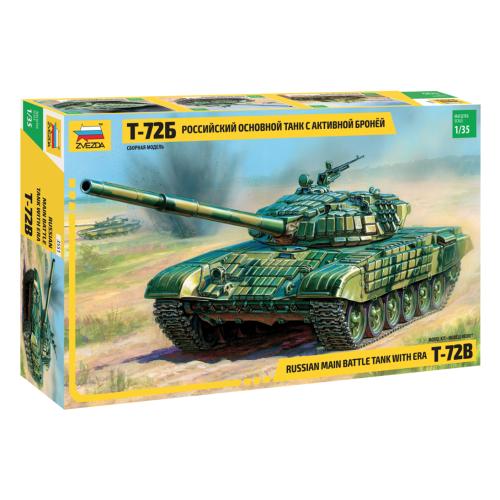 Купить Сборная модель Звезда Российский основной танк с активной броней Т-72Б, 1/35 3551, ZVEZDA, Сборные модели