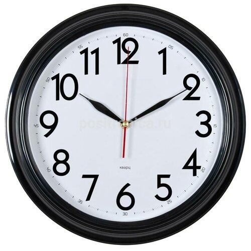 Часы настенные аналоговые Бюрократ WALLC-R86P, диаметр 35 см, черный/белый