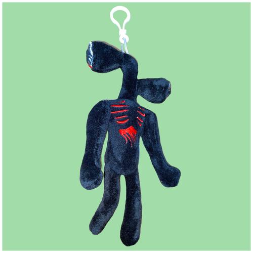 Мягкая игрушка брелок Сиреноголовый из SCP черный, 20 см
