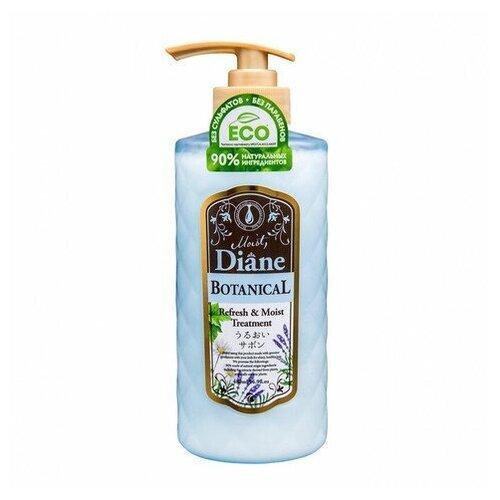 Moist Diane Balm conditioner nutrition, 480мл Бальзам кондиционер питание moist diane кондиционер для