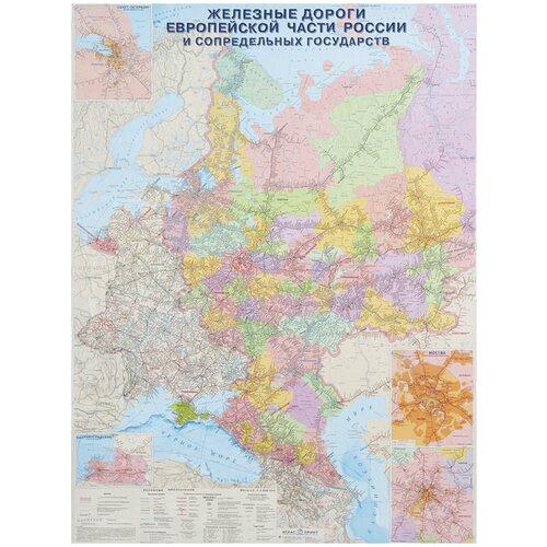 Карта настенная Атлас Принт