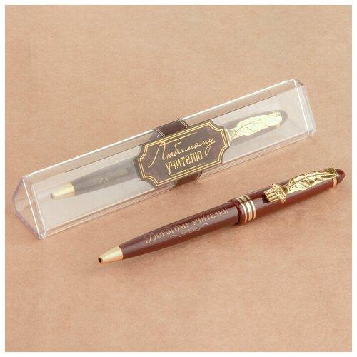 ArtFox Ручка подарочная