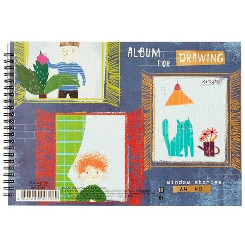 Альбом для рисования Kroyter А4 40л, 207х297мм, спираль Окна 07989 4 шт. недорого