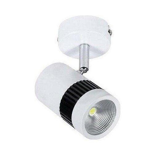 Люстры и потолочные светильники Horoz HRZ00002453