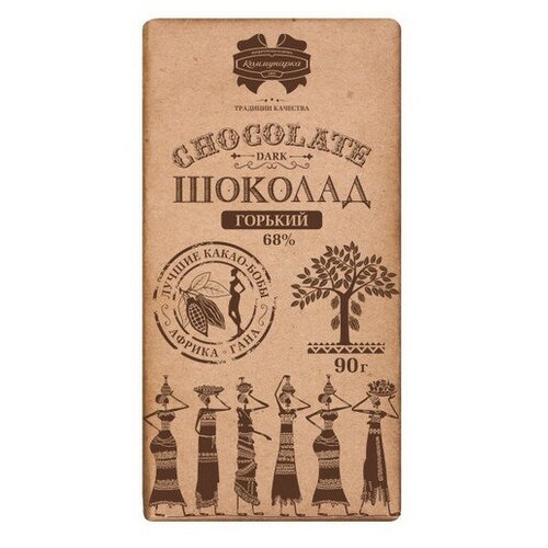 Шоколад Горький 68% Коммунарка 90г 3 шт.