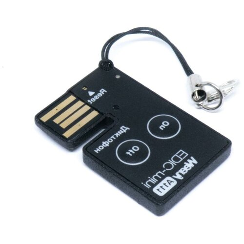 Диктофон - Edic-mini Weeny A111 - диктофоны для записи / лучший диктофон для записи / диктофон голоса / лучшие диктофоны в подарочной упаковке