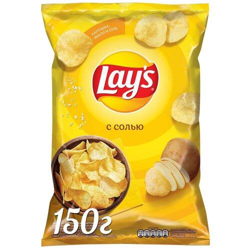 Фото - Чипсы Lay's картофельные С солью, 150 г лоренц чипсы картофельные naturals классические с солью lorenz