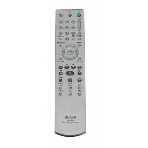 Пульт универсальный к SONY RMD624 (RMTD175P) DVD